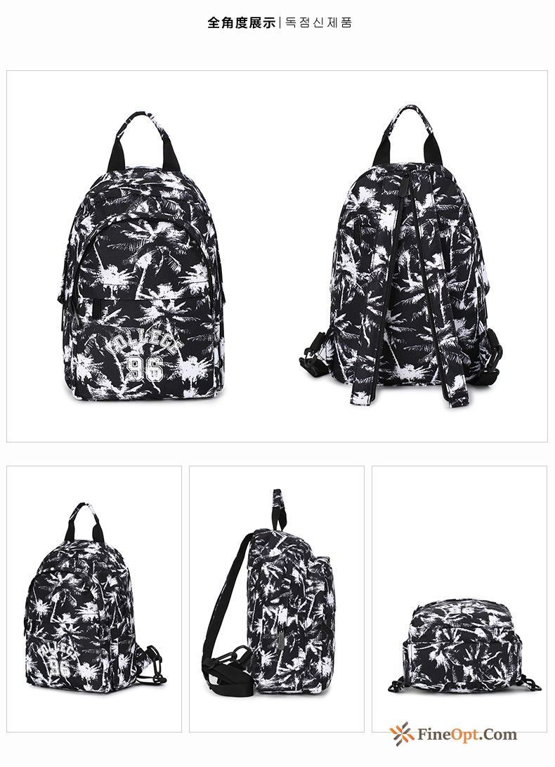 Campus School Bag Travel Bag Backpack All Match Student Trend Backpack