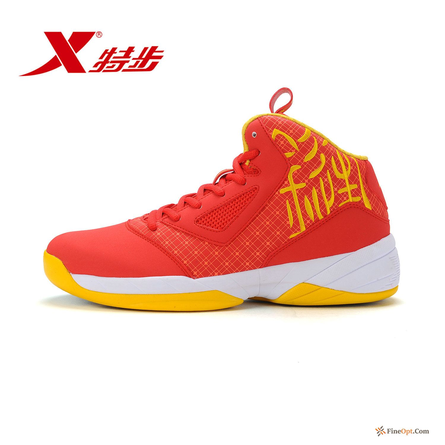 Genuine Wear-resisting Cushioning Athletic Shoes Training Shoes Comfortable Anti-shock Basketball Shoes Online