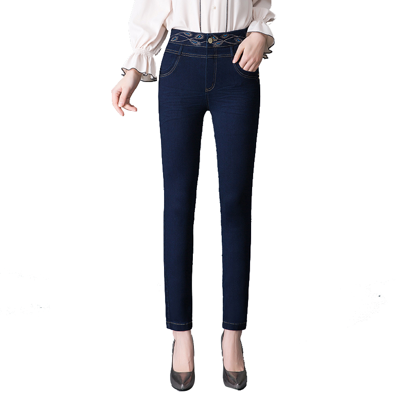 Ultra Thin Tight Autumn Skinny Trousers New Turquoise Blue Jeans